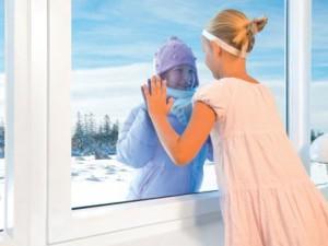 6 причин выбрать окно с энергосберегающим стеклопакетом