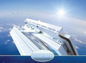 приточный вентиляционный клапан Air-Box Comfort